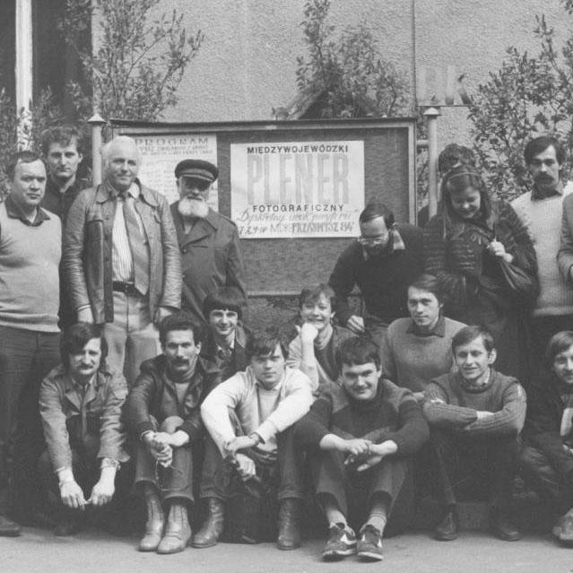 Amatorski Klub Filmowy